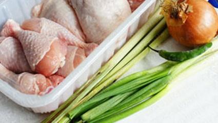 Hướng dẫn làm món gà hấp sả, huong dan lam mon ga hap sa