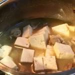 Cách làm đậu kho mắm cá ngon cơm mỗi ngày